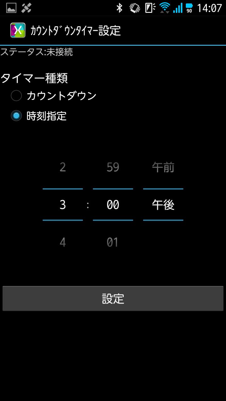 Screenshot_20141014140801