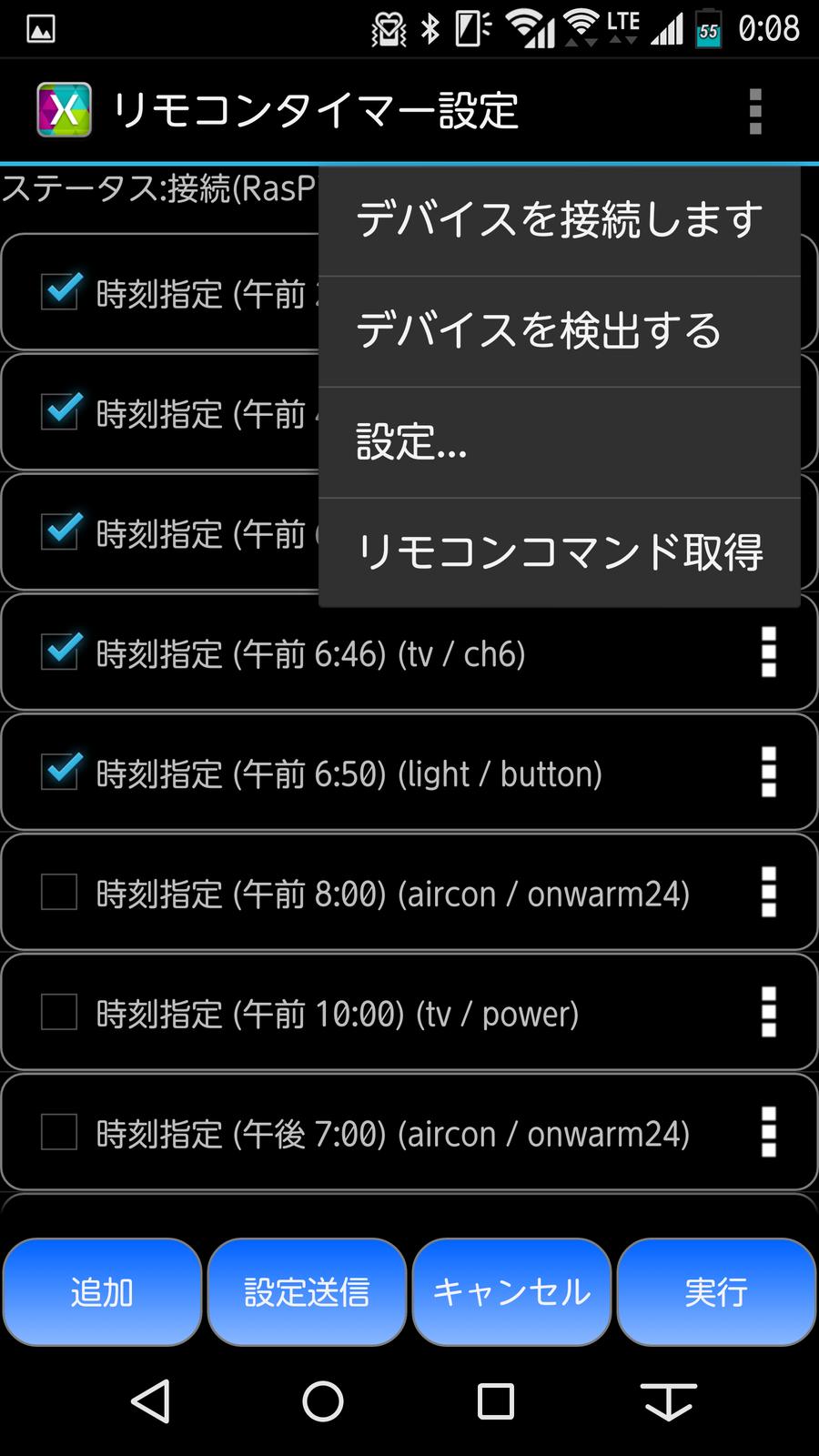 Screenshot_20160128000850