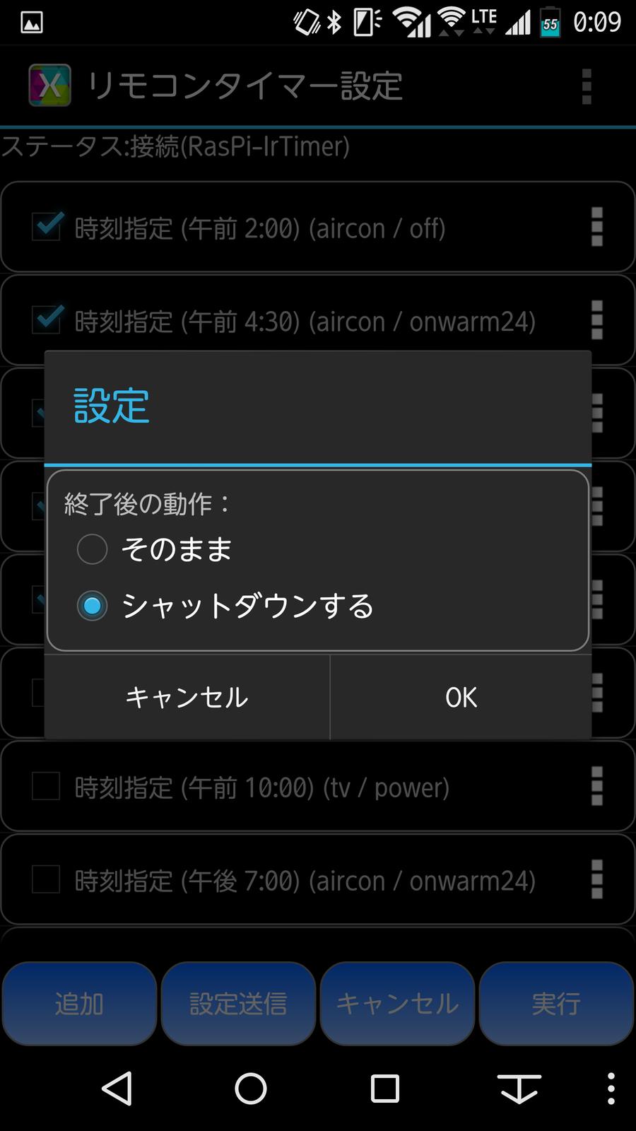 Screenshot_20160128000914